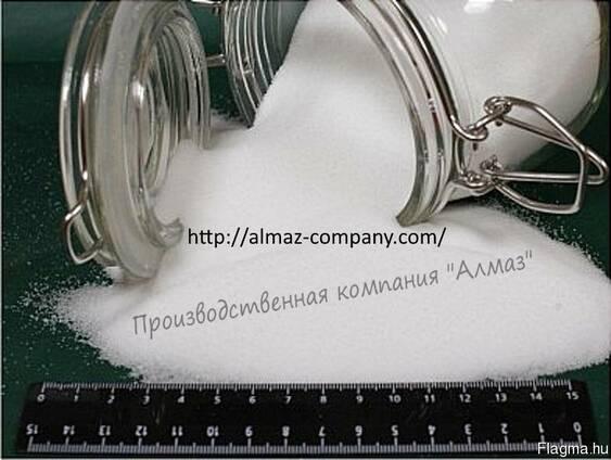 Vákum só. Só. étkezési sónál. Sikósságmentesítők. útszóró só