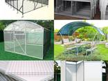 Üvegházak gyártása és értékesítése - photo 1