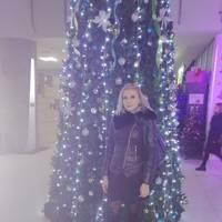 Евтушенко Екатерина Николаевна